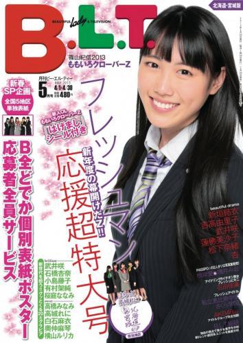 news_large_BLT_hokkaidos.jpg