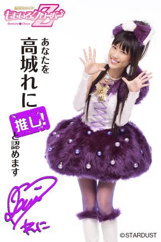 photo_reni_001s.jpg