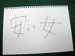 rg66666.jpg