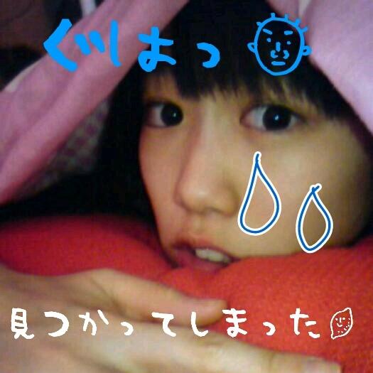 s38_20131009194619879.jpg