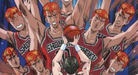 slam-dunk-the-movie-vol1-3.jpg