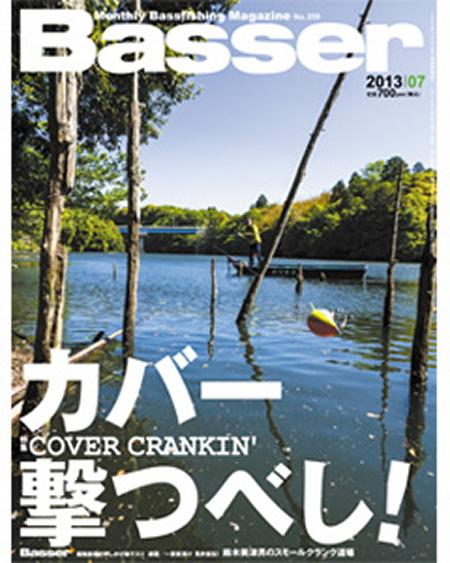 cover01_4.jpg