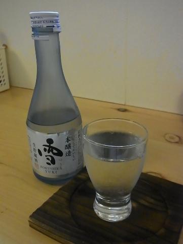 冷酒「雪」