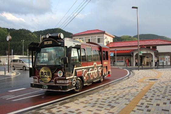観光SLバス