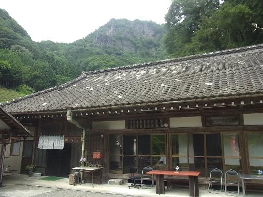 大円地山荘