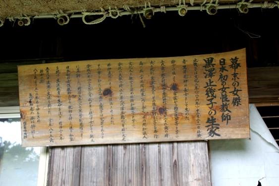 玄関前の案内板