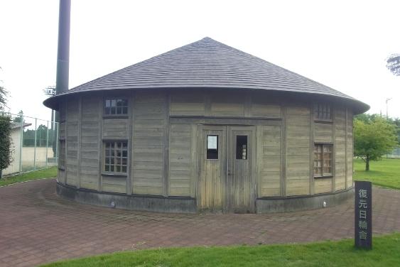 復元された訓練所の宿舎