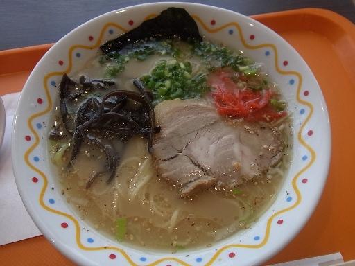 ハイロウ麺