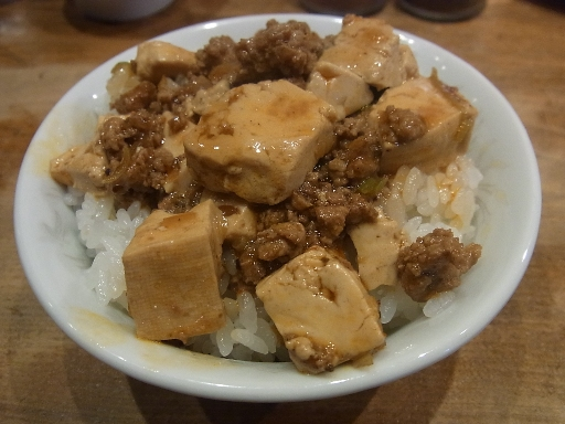 陳麻婆豆腐丼