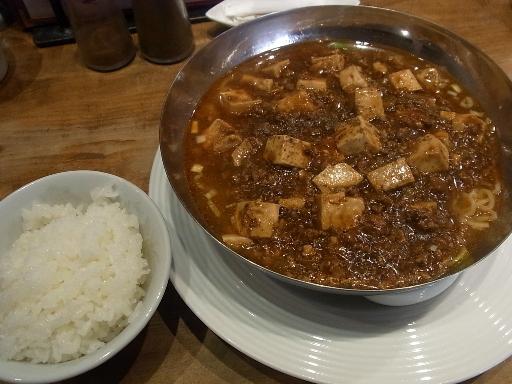 陳麻婆豆腐麺(白飯付)