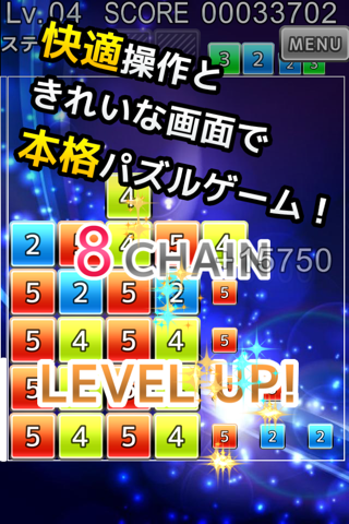rz_紹介35_1