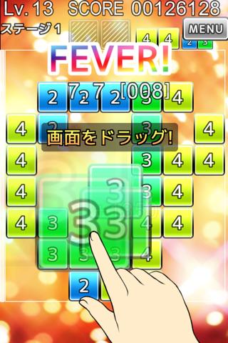 rz_紹介35_2