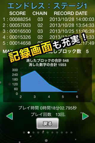 rz_紹介35_3