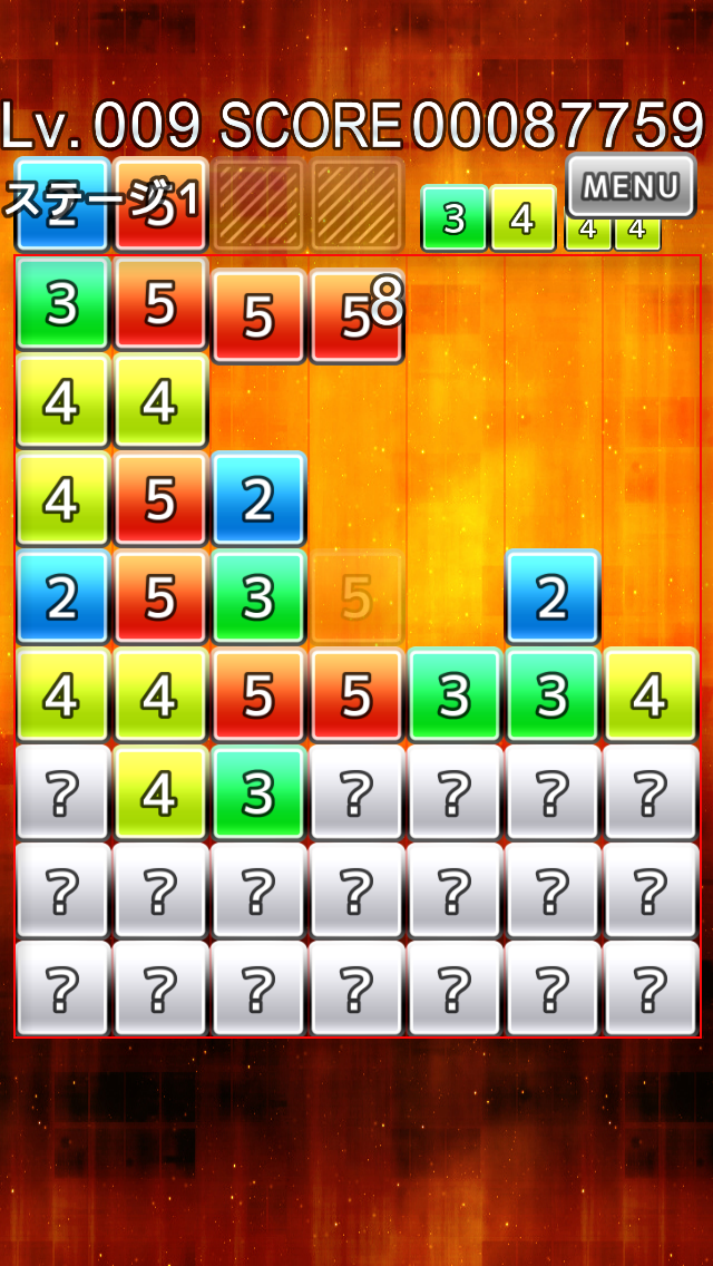 DropNumber+チャレンジモード1