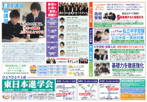 2013061701.png