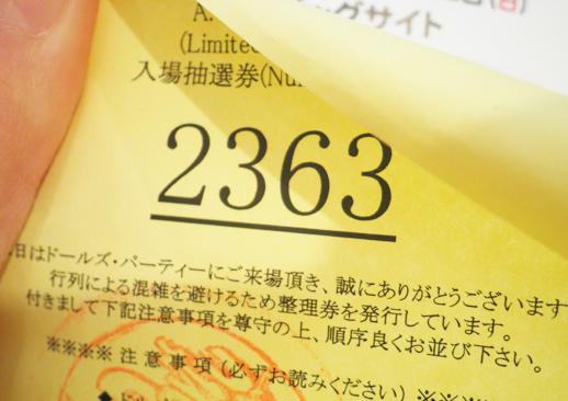 2日目_その他 (6)