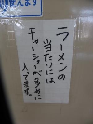P1030050_R.jpg