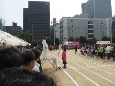 市民体育祭②