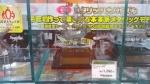 東急ハンズB[2014-01-03]