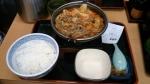吉野家チゲ鍋[2014-01-05]