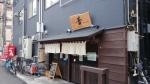 [2014-02-11]特製煮干つけ麺@蕾煮干分家A