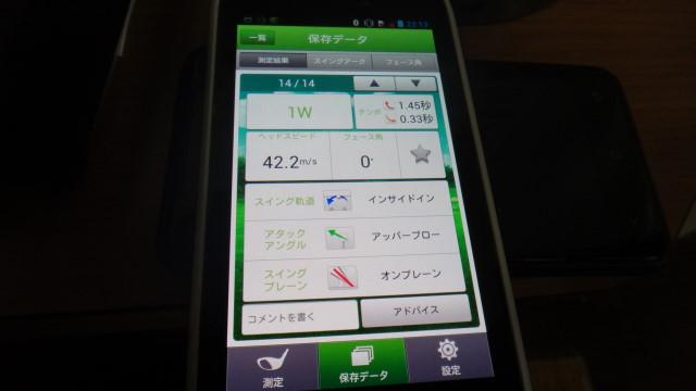 DSC023280011.jpg