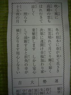 CIMG2182_convert_20130912011147.jpg