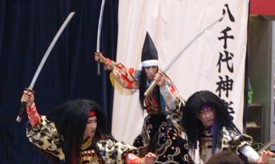 kagura-yachiyo5_convert_20130603170003.jpg