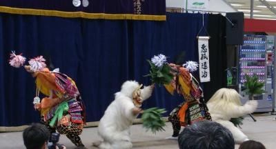 kagura-yoshida16_convert_20131112110626.jpg