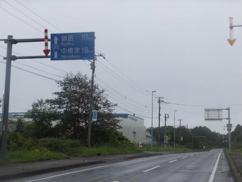 DSCF0636.jpg