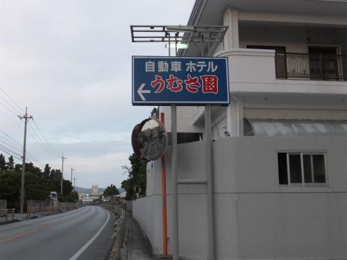DSCF6836.jpg