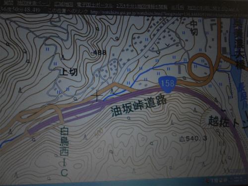 DSCF7867.jpg