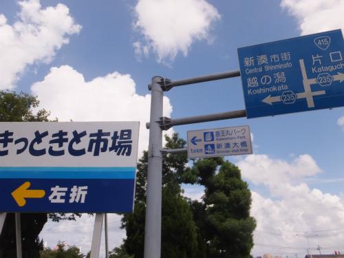 DSCF8332.jpg