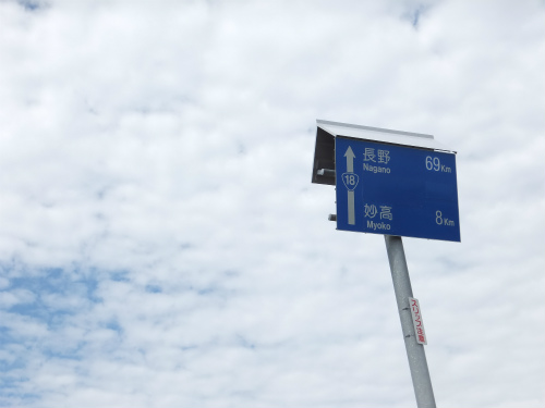 DSCF8731.jpg