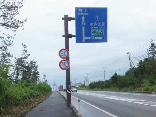 DSCF8840.jpg