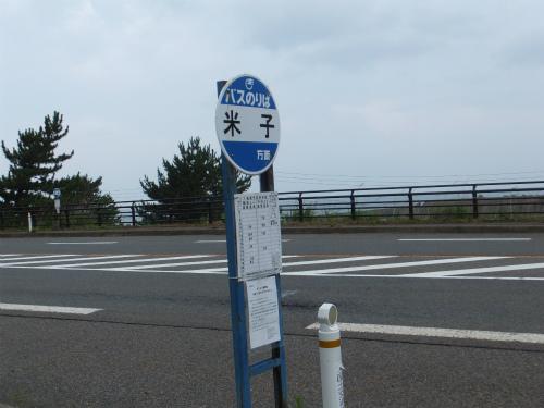 DSCF8888.jpg