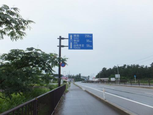 DSCF9043.jpg