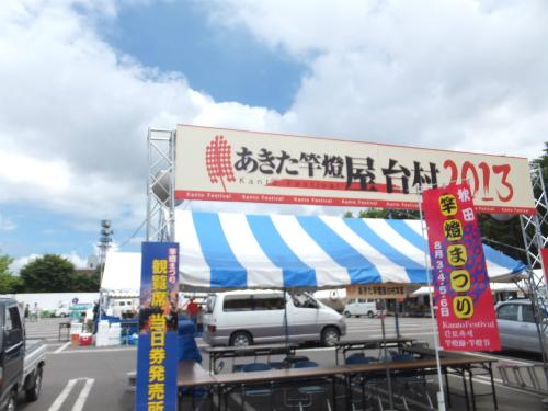 DSCF9218.jpg