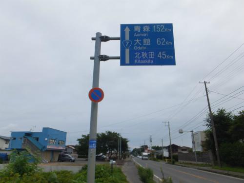 DSCF9451.jpg