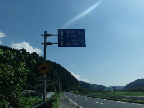 GEDV0048.jpg