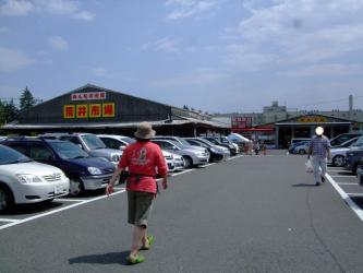 荒井市場~駐車場も広くゆったり~のどかにフリマも開かれていました♪2013.06.08