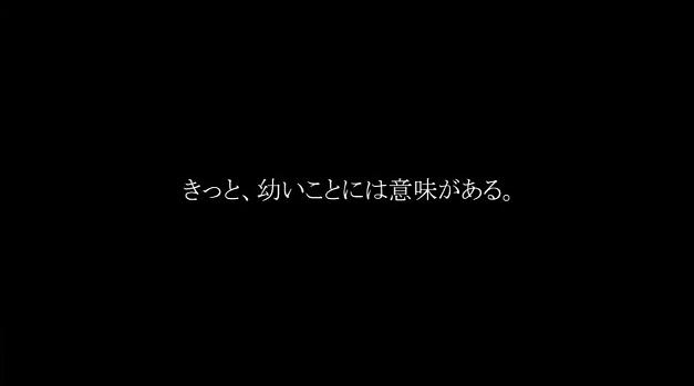 saigo2.jpg