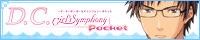 D.C. Girl's Symphony Pocket