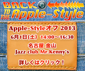 BacktoApple-Style300-250-ICON-JEANS.png