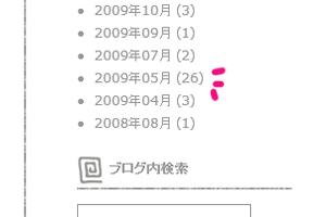 2013101503.jpg