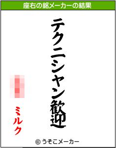 2013110609.jpg
