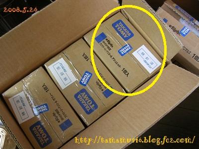 DSCN5576a_20130802222121447.jpg