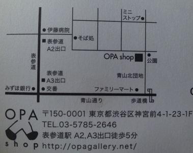 DSC_0279a_20131023131240474.jpg