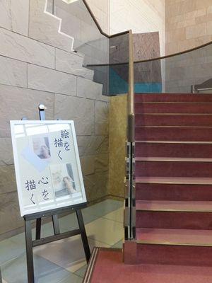 2013 4 28 美術教室展覧会搬入 038_R