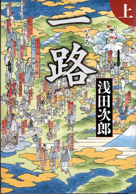130601ichiro01.jpg